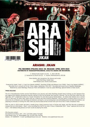 ARASHI JIKAN 4月26日リリース